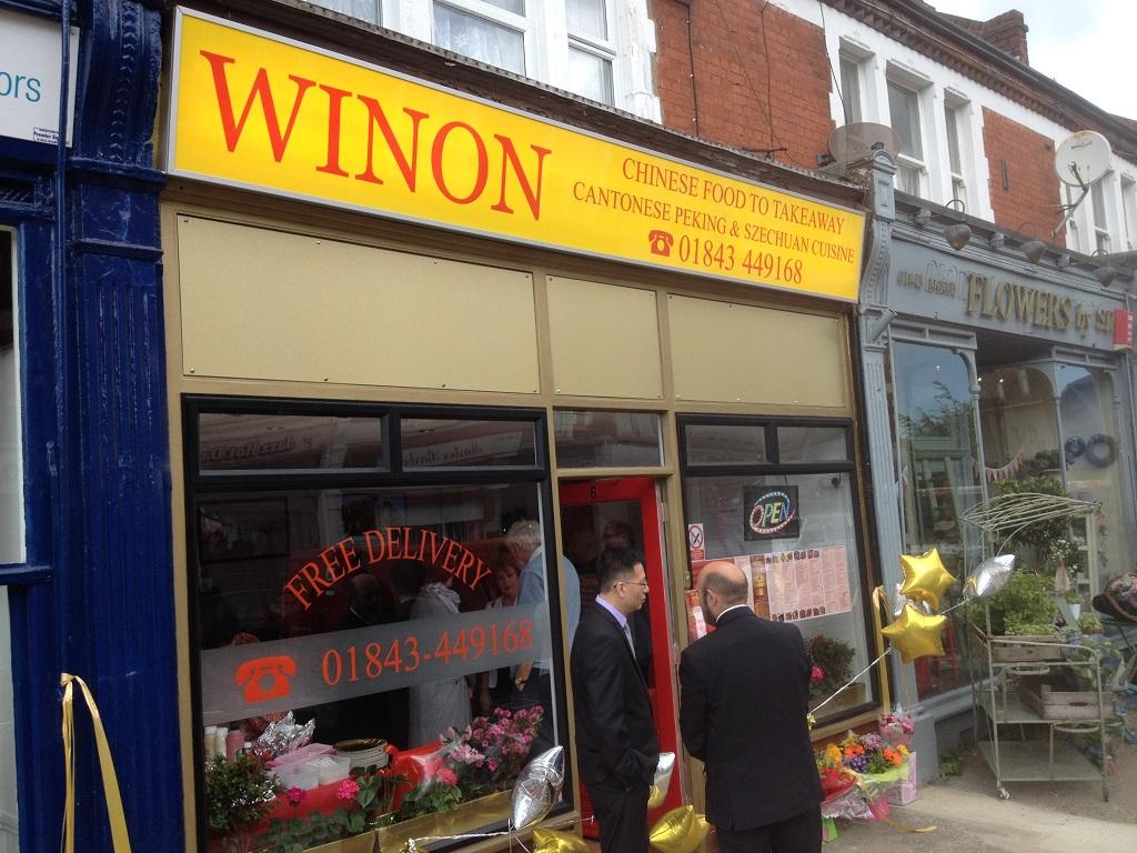 Winon Chinese Takeaway