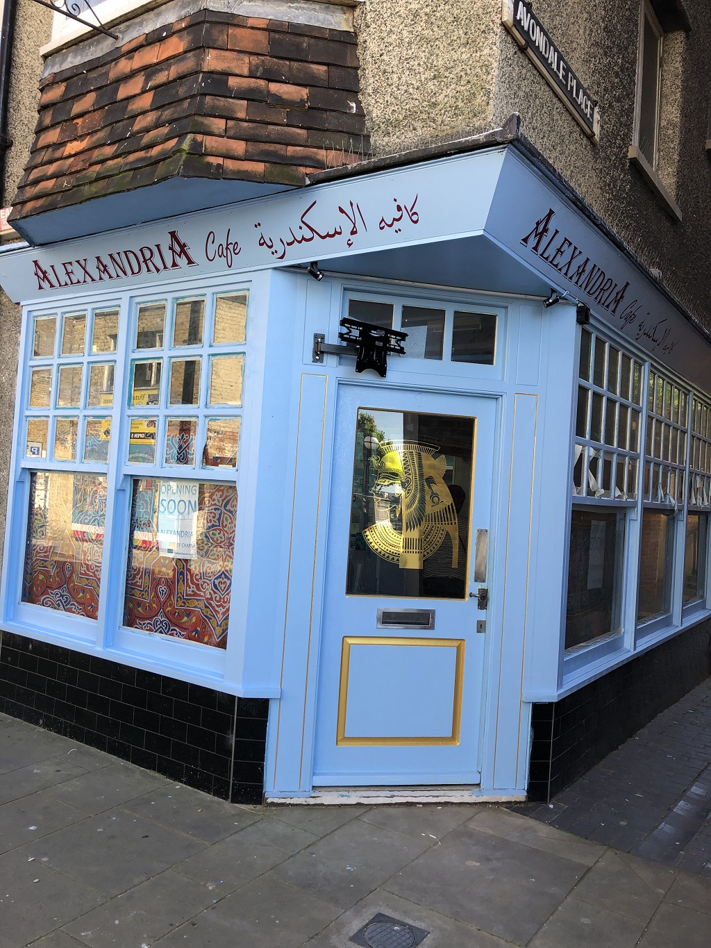 Egyptian Cafe In Margate